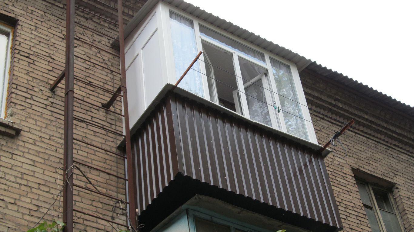 Obshivka_proflist)krivoy_rog (92) балконы кривой рог.